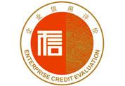 中国企业信用评定