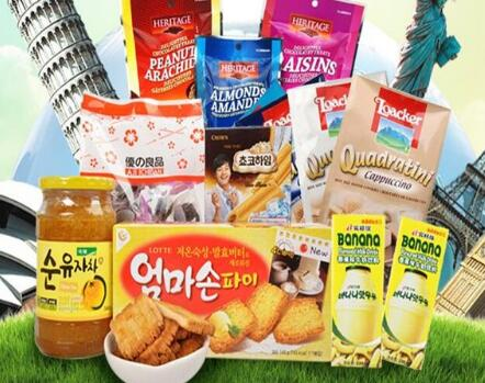 食品FDA认证范围