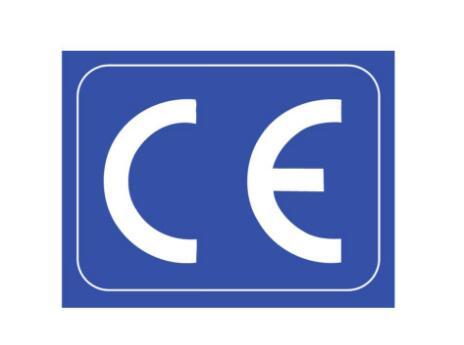 CE认证准备资料