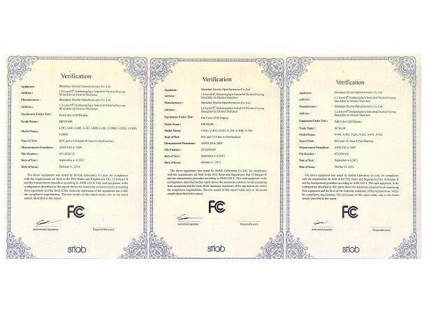FCC ID证书