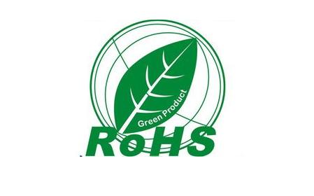 rohs检测10项