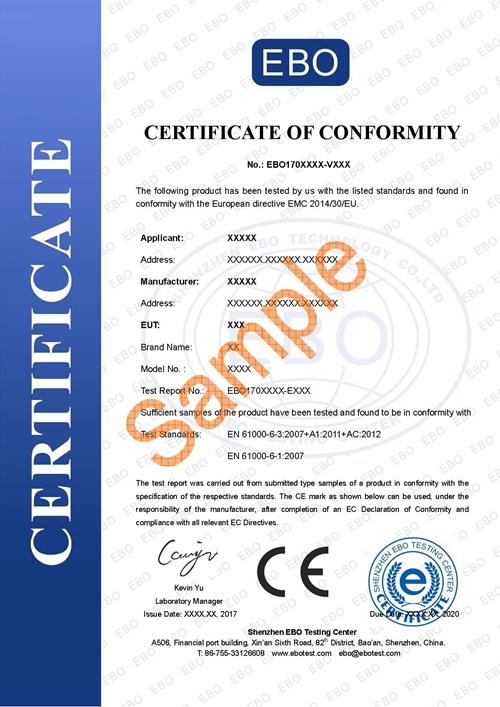 CE认证模板