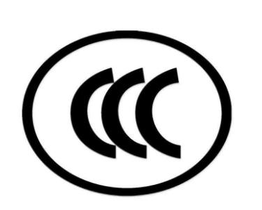 3C认证派生