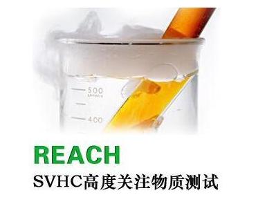 Reach注册