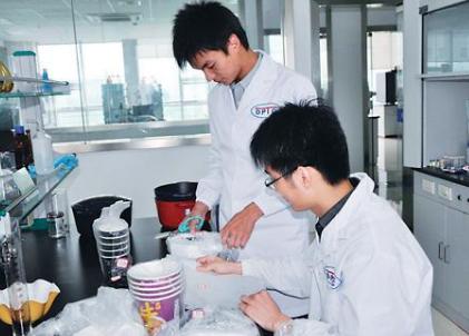 化学检测机构