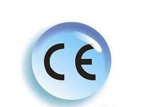 欧盟CE认证意思