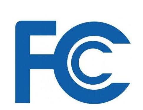紫外线消毒灯FCC认证