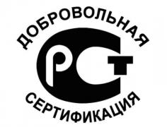 俄罗斯GOST认证介绍