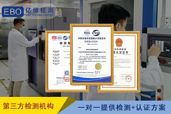 第三方检测机构办理CE认证的好处